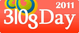 BlogDay 2011