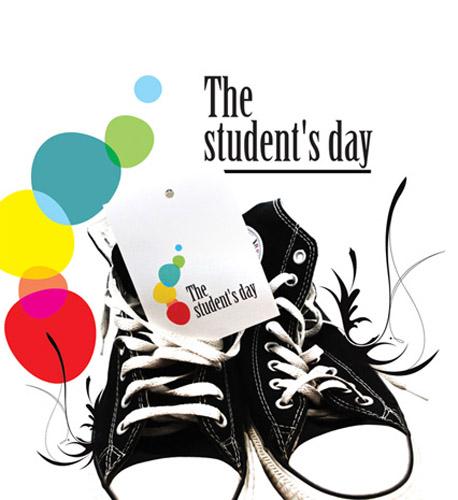 З Днем студента! - Листівка