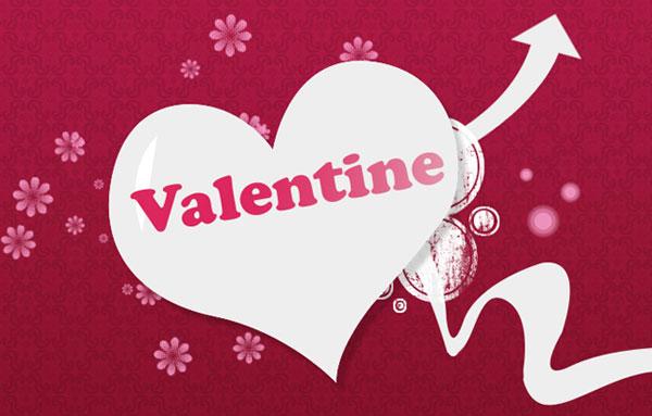 День Валентина в Рівному