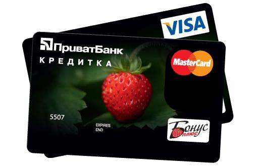 Як отримати кредитну картку?