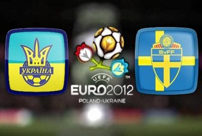 Як рівняни вболівали за збірну України. Євро 2012 в Рівному.