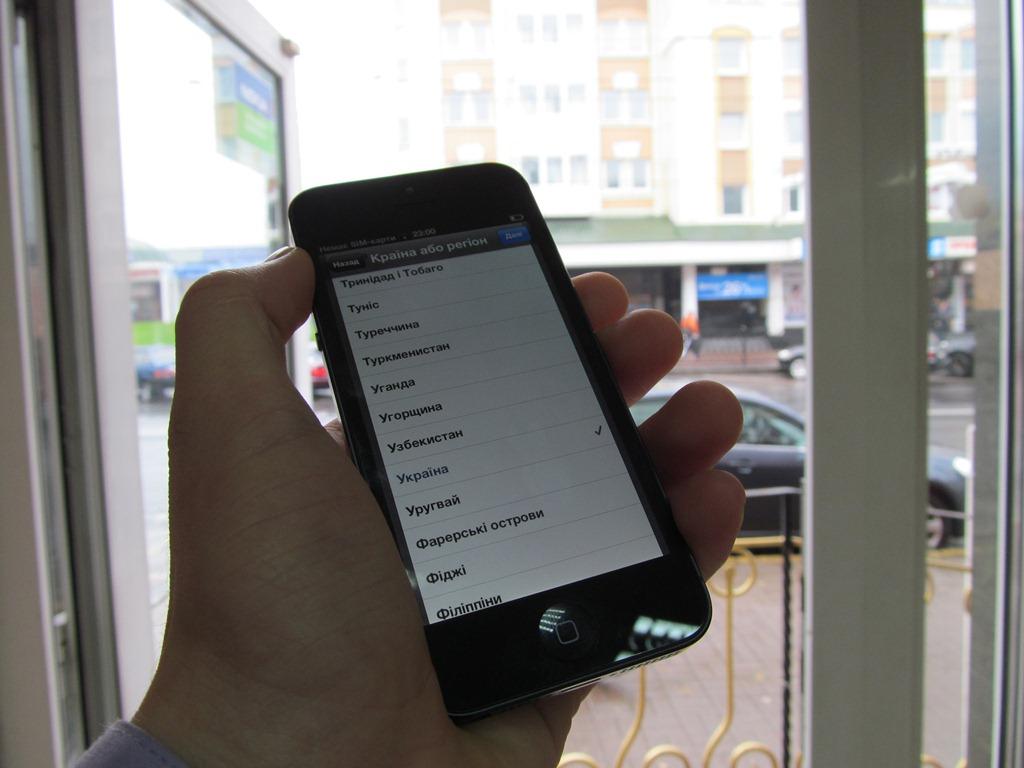 iPhone 5 в моїх руках