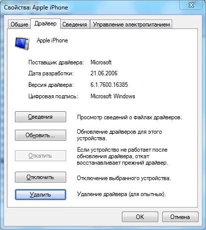 USB-MTP-3