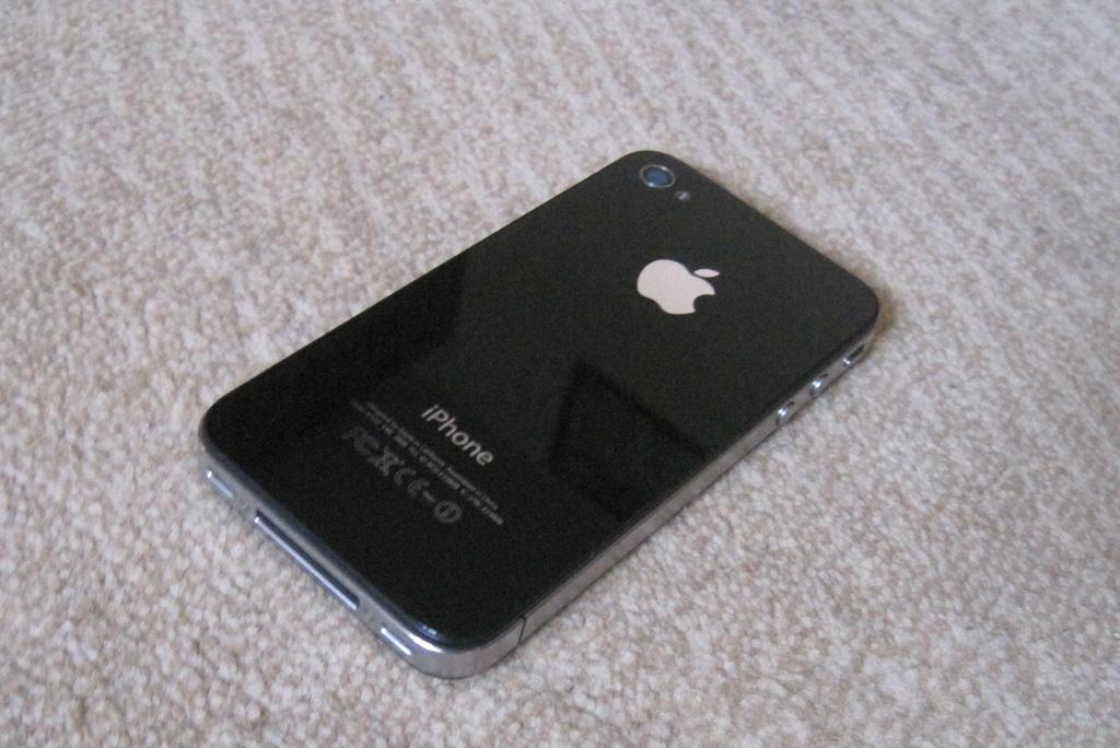 Придбав собі iPhone