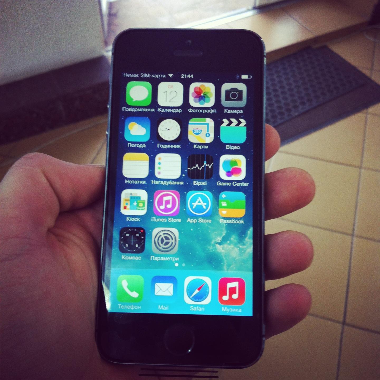 iphone-5s-f5