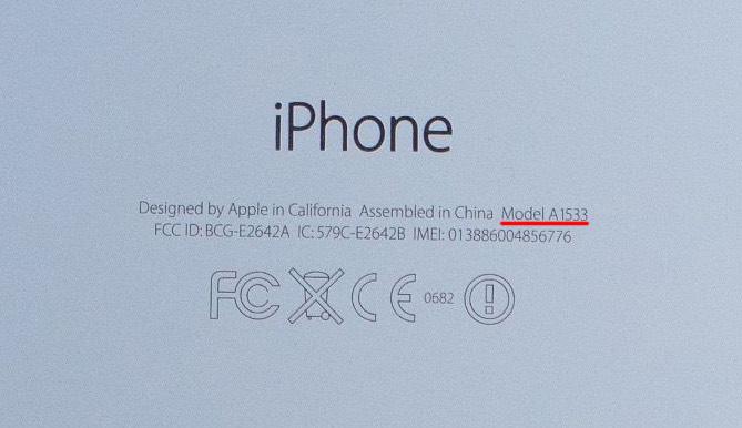 iphone5s-model2